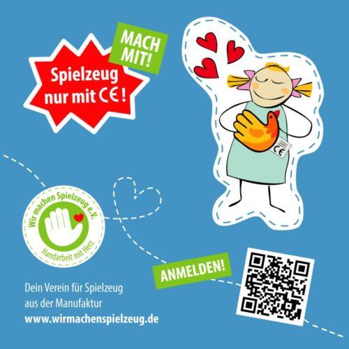 WMS-Marketing2